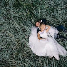 Wedding photographer Milana Nikonenko (Milana). Photo of 13.08.2018