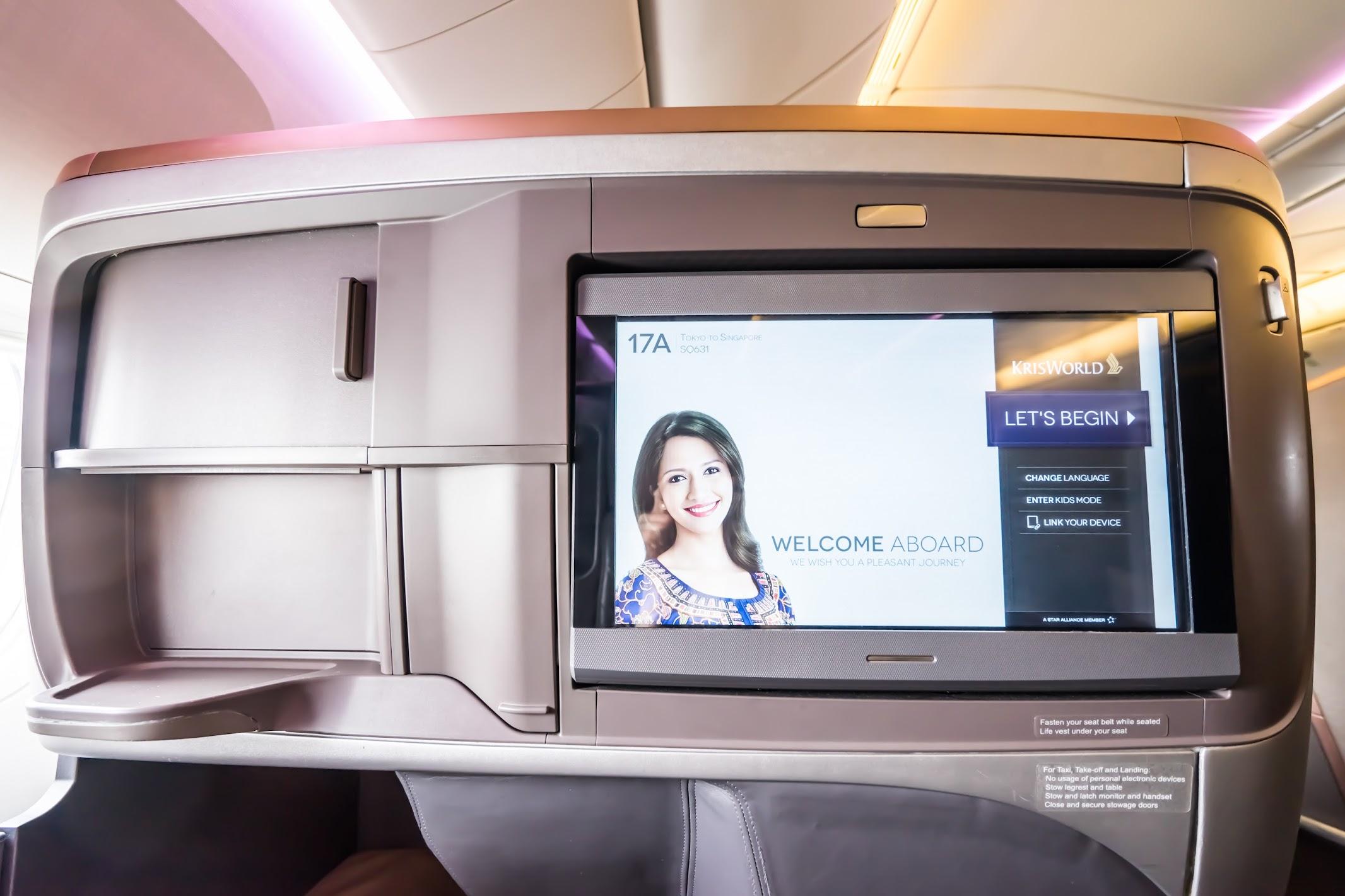 シンガポール航空 777-300ER ビジネスクラス2