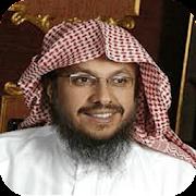 Abdul Aziz al-Ahmed quran MP3