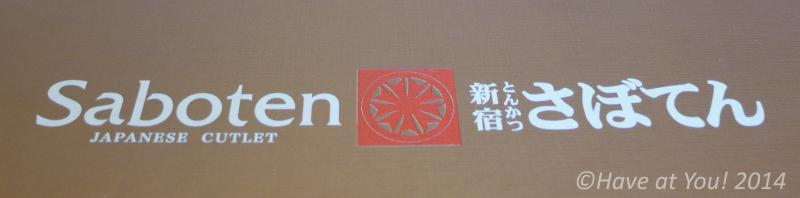 Saboten logo
