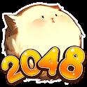 에브리바디 2048 icon
