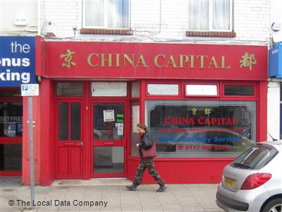 China Capital On Gloucester Road North Fast Food Takeaway