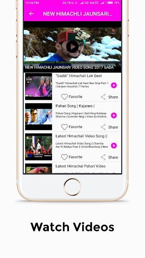 Himachali Video Songs : Himachali Video Gane 1.3 screenshots 3
