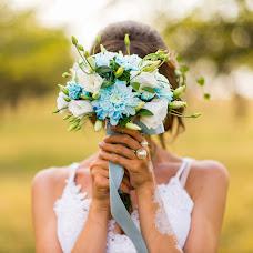 Wedding photographer Oleg Zakharchenko (photozaharol). Photo of 13.05.2018