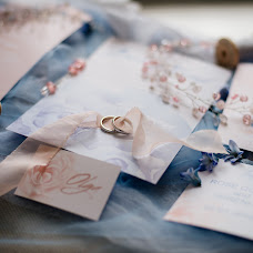 Wedding photographer Olesya Seredneva (AliceSov). Photo of 28.03.2016
