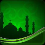 رمضان 2017 Icon