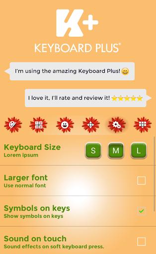 無料个人化AppのPoppy Garden Keyboard 記事Game