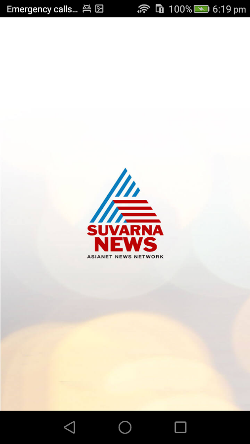 Suvarna News - Official- screenshot