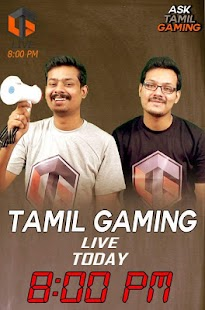 TAMIL GAMING - náhled