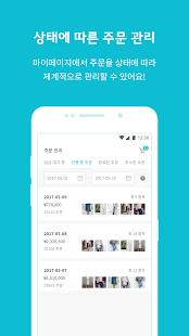 링크샵스 (소매회원용) - 참 쉬운 동대문 사입 - náhled