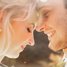 Wedding photographer Leonid Malyutin (lmphotographer). Photo of 30.10.2015