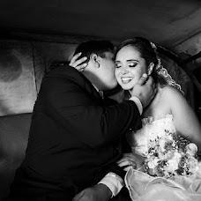 Wedding photographer Igor Alecsander (IgorAlecsander). Photo of 06.06.2016