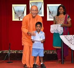 Photo: Award Receipient for the Bursary Awards - Nanthesh