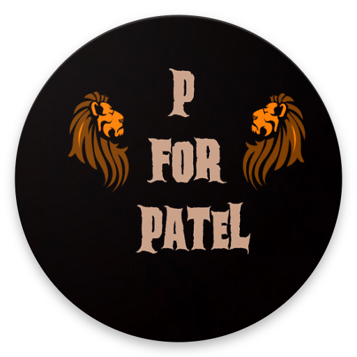 Patel No Vat file APK for Gaming PC/PS3/PS4 Smart TV