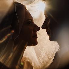 Hochzeitsfotograf Patrycja Janik (pjanik). Foto vom 16.07.2018
