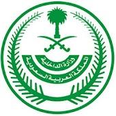Saudi Arab MOI eService
