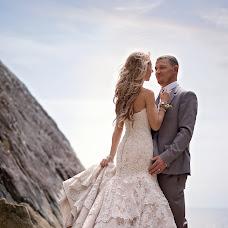 Wedding photographer Natalia Leonova (NLeonova). Photo of 24.06.2015