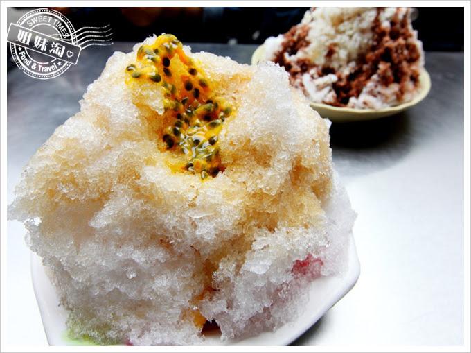 冰鄉-水果冰