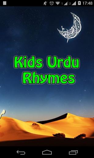Kids Urdu Rhymes