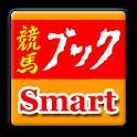 競馬ブックSmart icon