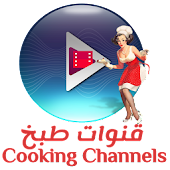 Food Cooking Channels -YouTube