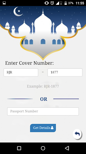 Rajasthan Haj Mitr screenshots 2