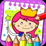 Princess Coloring Book & Games Icon