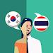 Korean-Thai Translator icon