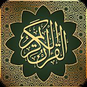 Al Quran Indonesia (Tanpa Iklan)