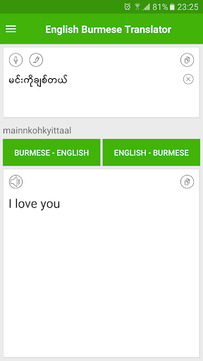 English Burmese Translator Screenshots 3