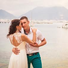 Wedding photographer Lyubov Bilgili (Ldinka987). Photo of 21.07.2017