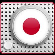 Japan radio Online Live