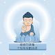 最勝問菩薩十住除垢斷結經 Download for PC Windows 10/8/7