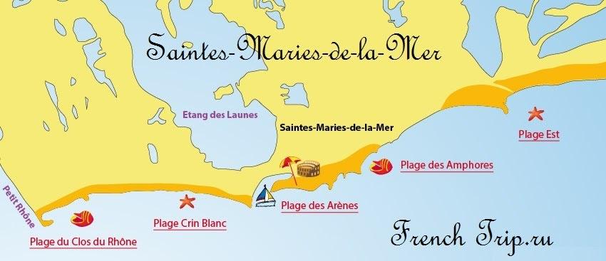 Пляжи Сент-Мари-де-ла-Мер