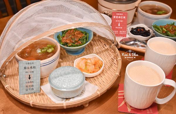 有春茶館 |台中不限時茶館,新菜推出古早味手工排骨酥燉湯、元氣麻油米糕、家傳老薑麻油雞火鍋