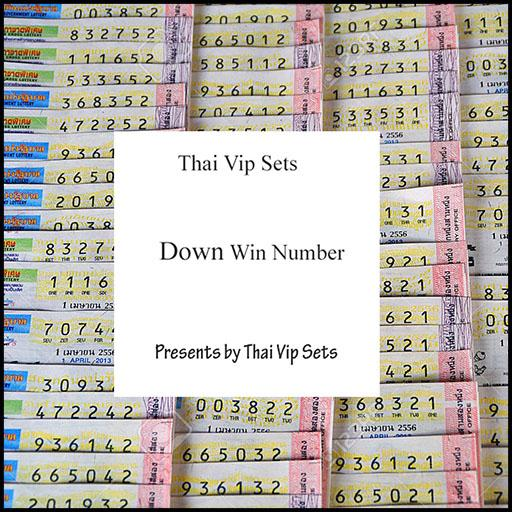 Thai Lottery Down Pro