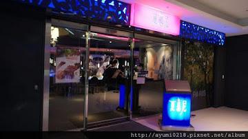 夏慕尼新香榭鐵板燒 台北內湖店