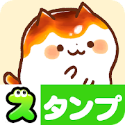 App Fame Stickers Free APK for Windows Phone