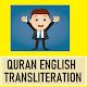 Quran English Transliteration for PC Windows 10/8/7