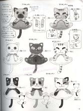 Photo: Разные котята 2/4