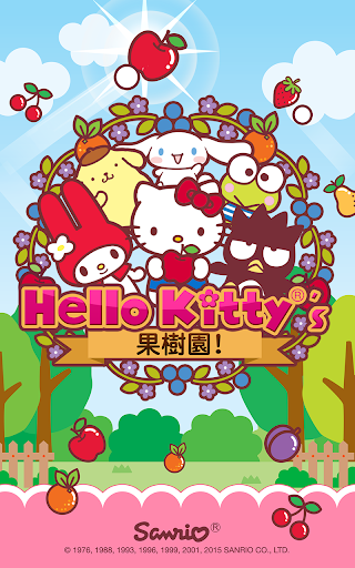Hello Kitty果樹園