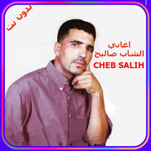 MUSIC CHEB SALIH 2013 GRATUIT