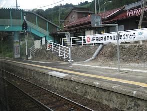Photo: 杉原驛舎