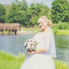 Wedding photographer Aleksey Saleyko (saleiko). Photo of 28.10.2016