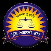 Youth Akali Dal (YAD)