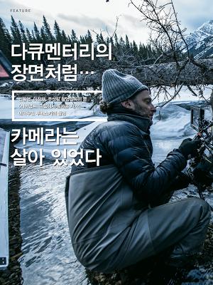 씨네21 (영화, 스타, 무비, 트렌드), - screenshot