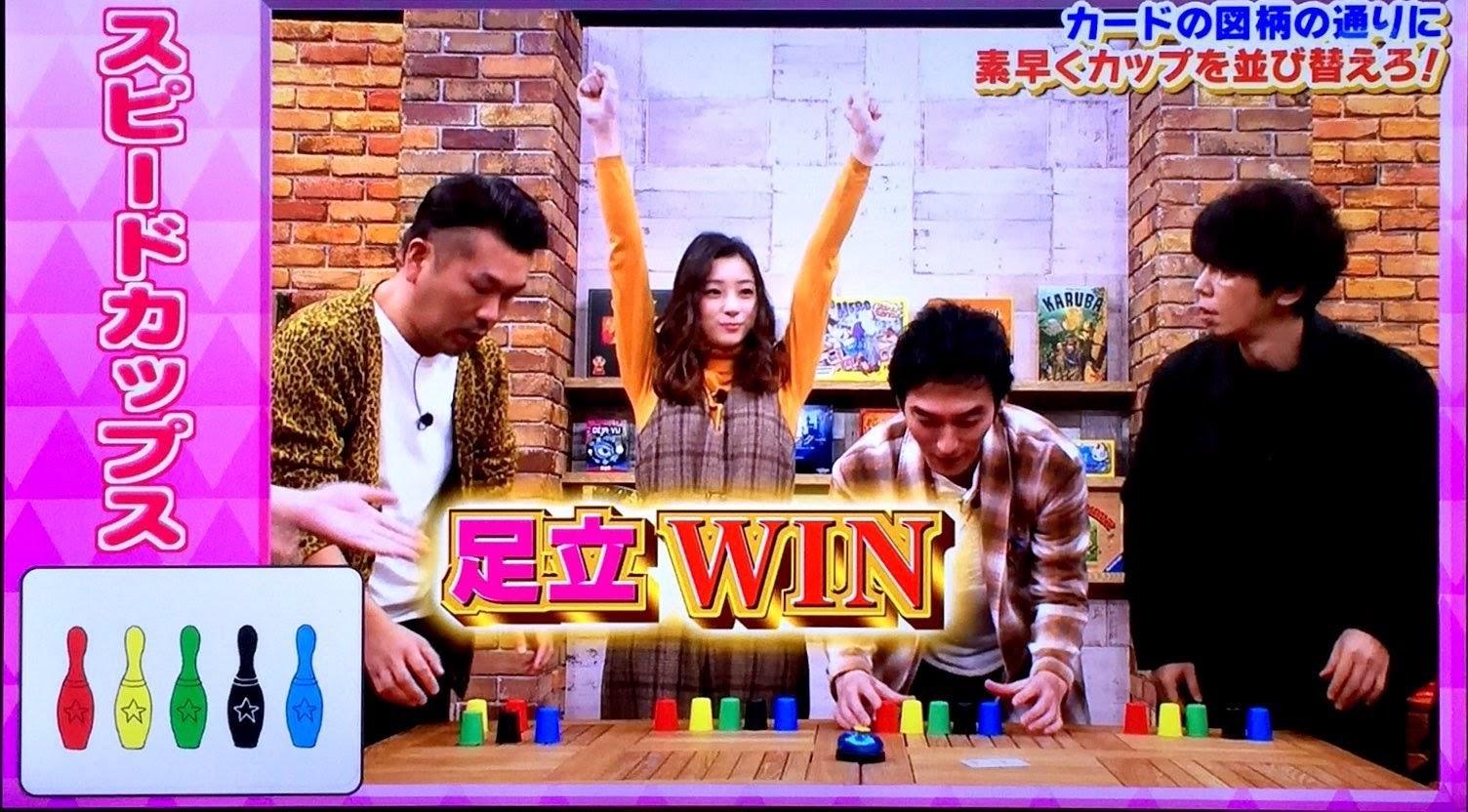 ぷっすまボードゲーム部:スピードカップス実際にプレイ