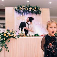 Wedding photographer Bogdan Kirik (TofMP). Photo of 18.08.2018