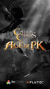 콜오브카오스 : Age of PK- 스크린샷 미리보기 이미지