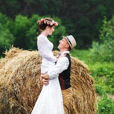 Wedding photographer Sergey Pinchuk (PinchukSerg). Photo of 20.10.2018